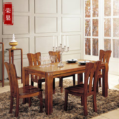 Rong nest zingana wood wood rectangular table simple modern Chinese new one table six chairs combined restaurant furniture 1.60M long dining table