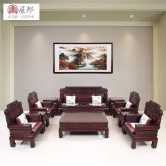 Dongyang Indonesia Blackwood rosewood Dalbergia latifolia Chinese wood furniture living room sofa glory, splendour, wealth and rank combination 7 Piece Set