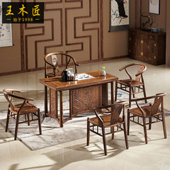 Chicken wing wood, new Chinese tea table and chair combination, solid wood mahogany table, simple small apartment, new Chinese style teahouse furniture Ready Table 1.78 meters +1* half *4 horn chair chair