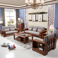 新中式沙发组合 现代布艺中式家具 小户型客厅1+2+3全实木沙发 组合 长茶几