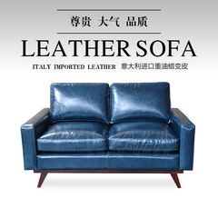 The Nordic minimalist leather sofa imported oil wax European modern large-sized apartment living room blue double combination 607g Double Italy imported heavy oil wax skin change leather