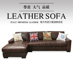 American country leather sofa leather imported oil wax down corner combined 409 large-sized apartment living room combination Italy imported heavy oil wax skin change leather