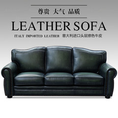 American Leather do the old wipe color skin into the oral layer, cattle art living room combination of American three people sofa 310A Other Italy imported heavy oil wax skin change leather