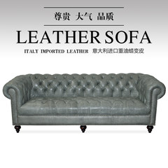 American leather imported oil wax all leather sofa living room sofa three Nordic Grey Combination 626 Other Italy imported heavy oil wax skin change leather