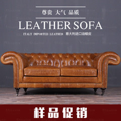 American Leather head layer cowhide, Italy imported oil wax change skin, retro living room combination double sofa S3 Double Italy imported heavy oil wax skin change leather