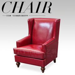 American leather chair tiger head layer cowhide import oil wax red living room style single sofa 437f Other Italy imported heavy oil wax skin change leather
