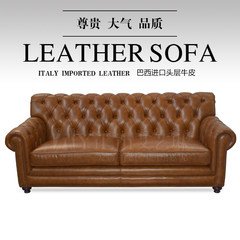 American Rural leather sofa imported head layer, calf down, simple small apartment, living room combination of three people 531a Single Italy imported heavy oil wax skin change leather