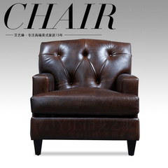 American leather sofa leather sofa single European style retro oil wax leisure chair chair 532 tiger Single Italy imported heavy oil wax skin change leather