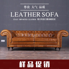 American Leather head layer cowhide, Italy import oil wax change skin, retro living room combination three people sofa S4 Three people Italy imported heavy oil wax skin change leather