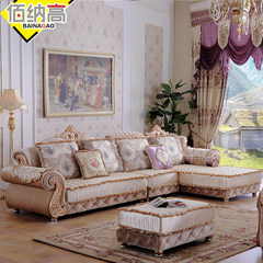 Simple European style fabric sofa, French sofa size, apartment, corner sofa, living room, solid wood sofa combination combination B three person + imperial concubine