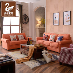 American country sofa combination washable simple modern living room sofa leisure soft outfit three Single Through the city mail to the logistics point