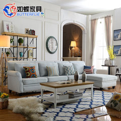 Such as butterfly Matisse North European style rural living room, 3+1L corner of the Royal cloth sofa combination Upgrade latex money (3+ left imperial concubine) Gaoyahui