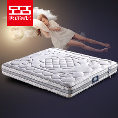 Imported natural latex mattress double Simmons soft dual-use 1.8 meters 1.5 spring coconut palm mattress special offer 1200mm*1900mm Positive latex - reverse 3E Coconut Dream dimension