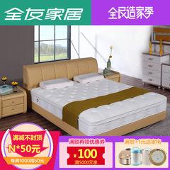 Quanu natural latex mattress soft double double bed mattress Simmons spring mattress 105069 1500mm*2000mm Mattress
