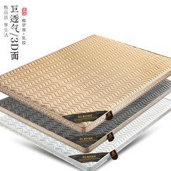Natural latex mattresses for children 3E dimensional Simmons Coconut Coconut Dream pad mat 1.8 meters 1.5 meters 3D soft mat 1500mm*2000mm 5 cm mattress (3cm brown +1cm latex)