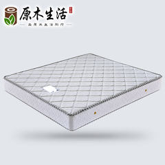 Knitted fabrics latex mattress Simmons washable fabric with double sides thickened mattress 22cm 1500mm*1900mm Rice white printing