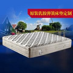 Holland radium foam180 28cm latex Simmons mattress noble enjoyment 1500mm*1900mm 7.5cm Holland latex spring mattress