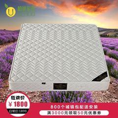 Pomelo nest mattress, natural latex mattress 1 meters 5 1.8m mattress, double-sided hard and soft latex mattress 818 1500mm*2000mm Natural latex mattress