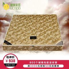 Pomelo nest 1.8 meters 1.5m latex mattress mattress double soft custom Simmons 3E coconut palm mattress 1500mm*2000mm Natural coconut coir mattress