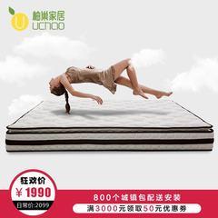 Grapefruit nest mattress natural latex mattress 1.5 1.8m spring mattress coir mat and custom Simmons 1500mm*2000mm Natural latex mattress