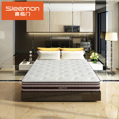 Xilinmen mattress latex mattress 1.5 1.8m independent anti mite fabric soft spring Simmons Deluxe Edition 1500mm*1900mm Bronze color