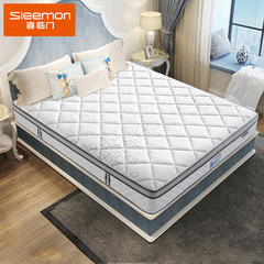 Xilinmen natural latex mattress coir mat independent double spring Simmons 1.5 1.8m meters in the sky 1200mm*1900mm Picture color
