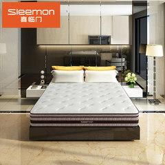 Xilinmen mattress natural latex mattress 1.5 1.8m independent spring anti mite Simmons soft comfort Edition 1500mm*1900mm Bronze color