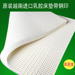 Vietnam Nha Trang LIEN A genuine imported pure natural latex mattress 5cm1.8 meters in Thailand Malaysia 1000mm*1900mm 15cm inside and outside 80D