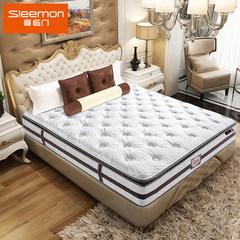 Xilinmen mattress latex 3CM 1.5m nanosponges Simmons 1.8m independent spring mattress Shu unadorned 1200mm*1900mm white