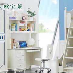 Korean children's learning desk set desk bookcase combination student desk table for children children's desk desk Picture color