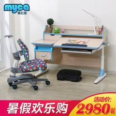 Beautiful children's Museum, solid wood eco board children's desk, lifting children's desks and chairs, writing desk Stz120 pink smart suit