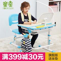 Star Children desk desk desk chairs set healthy posture correction primary prevention of myopia A01 green ultimate