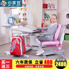 Heart family suitable for children learning desks and chairs set up, multi-function, student writing desk, home correction Prince M105_M205 blue