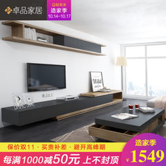 Simple modern coffee table TV cabinet suite Nordic large-sized apartment living room furniture black telescopic TV wall unit Assemble 1.3m coffee table + TV cabinet