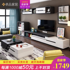 Modern simple TV cabinet, retractable TV table, Nordic creative small apartment furniture, TV cabinet, living room cabinet Ready Walnut color TV cabinet (B D628#)
