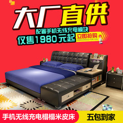 Leather leather bed double bed tatami bed soft square modern minimalist apartment layout size wireless charging bag mail 1500mm*2000mm Alloderm Frame structure
