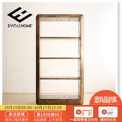 EVITAHOME American industrial wind, simple brass, metal polishing, old side cabinets, bookshelves, rivets, personalized bookcase Coppery 0.8-1 meters wide