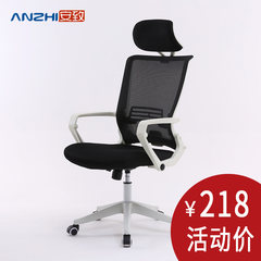 Android computer chair swivel chair reclining ergonomic mesh office chair chair, staff chair boss Orange back orange seat Nylon foot Fixed armrest
