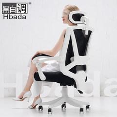Black and white tone household computer chair chair office chair chair seat chair seat leisure fabric White standard Nylon foot Rotary lifting handrail