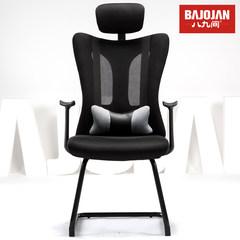 Computer chair, office chair, backrest, stool, net chair, bow chair, computer stool, net cloth, fashion home black Steel foot Fixed armrest