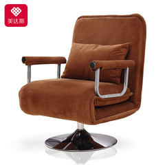 Meidasi creative chair multifunctional boss chair comfortable game chair simple modern office chair computer chair chair [quality] blue cotton Steel foot Fixed armrest