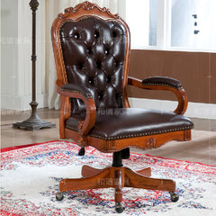 American office chair wood study office computer leather chair swivel chair retro study desk chair lift [shipping logistics point] from the chair Steel foot Fixed armrest