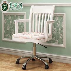 Fu Wanjia Korean garden furniture household computer chair chair chair lift swivel chair armrest chair book Chair / express freight Aluminum alloy foot Fixed armrest