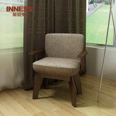 Innis simple modern single wood fabric, sofa chair, leisure chair, study balcony, bedroom computer chair Brown (straight hair) Solid wood feet Fixed armrest