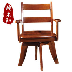 Residential furniture ashtree wood rotating seat study computer chair chair Chinese American office chair brown Solid wood feet Fixed armrest