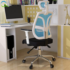 Learning desk chair home leisure fabric staff chair swivel chair office chair boss students Quan Qi computer chair Black frame black screen Steel foot Lifting handrail