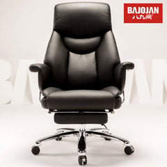 [eight or nine] computer chair leather office chair seat chair boss chair stool household ergonomic Brown - upgrade - cowhide Steel foot Fixed armrest