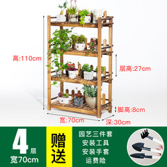 Iron wood multi-layer floor type living room balcony flower flower shelf shelf green flowerpot shelf. Wooden box