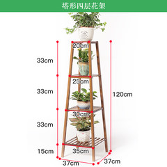 The living room balcony Trojan wood flower shelves Scindapsus fleshy flower stand indoor flower shelf 4 layer A