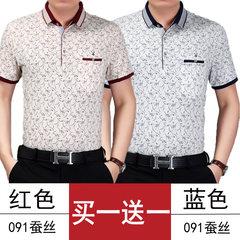 2017 new summer men's short sleeved T-shirt, cotton lapel pocket, elderly loose father polo shirt 180XXL/150-165 Jin 091 red +091 blue